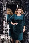 Платье LeNata 11814-3