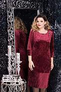 Платье LeNata 11814-4