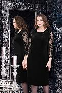 Платье LeNata 12815-2